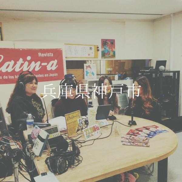神戸プログラム|名古屋外国語大学 | 世界共生学部 | 地域創生科目