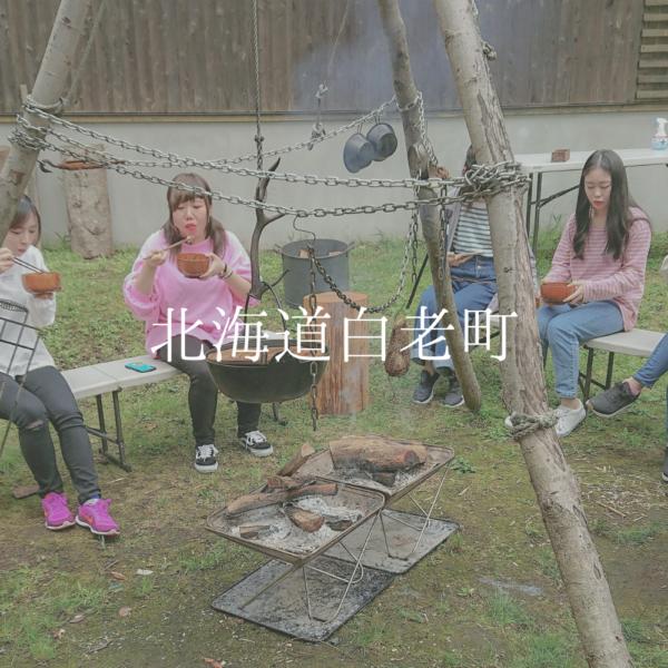 北海道プログラム|名古屋外国語大学 | 世界共生学部 | 地域創生科目